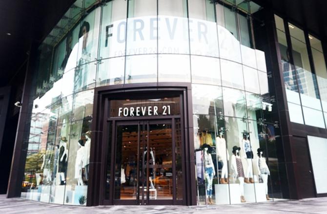 Forever 21 超燒小物