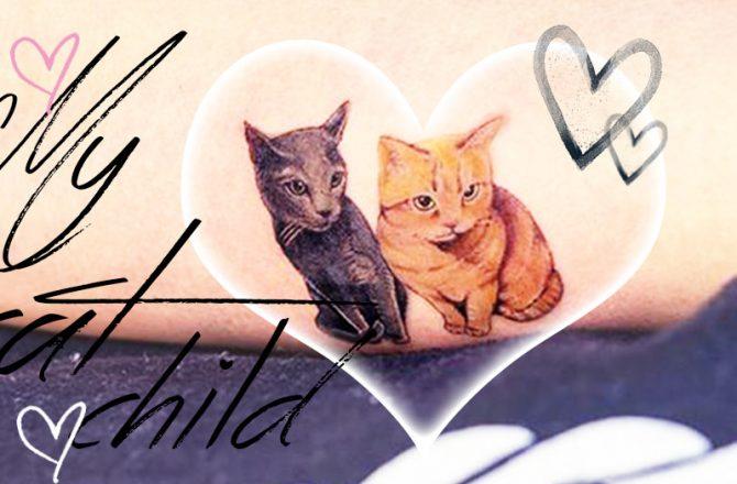 有一種愛的印記 叫做貓孩與貓奴