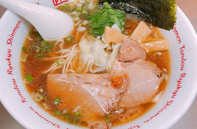 【拉麵】阿湯哥要帶我吃一蘭 我完全不會開心 因為我吃過了通堂!!!